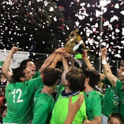 גמר גביע המדינה בהוקי גלגיליות 2017