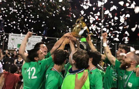 """""""עצמה"""" בית לחם הגלילית מחזיקת גביע המדינה בהוקי גלגיליות"""