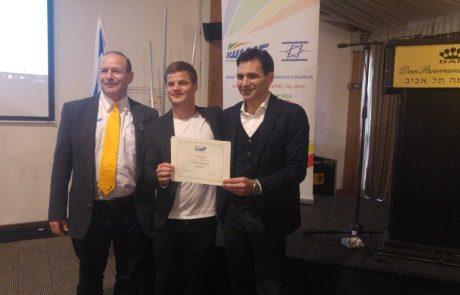 פירר ספורטאי השנה בסקי מים מטעם התאחדות סקי המים הבינלאומית
