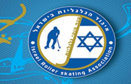 נבחרת ישראל בוגרים בהוקי גלגיליות – משחקי העולם אוגוסט 2017