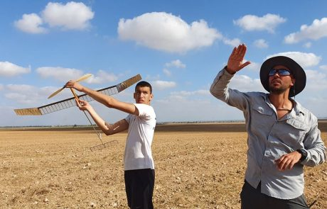 שייכים לטופ: ההישגים של מועדון עצמה קלוב התעופה חדרה באל' ישראל (23.7.20)