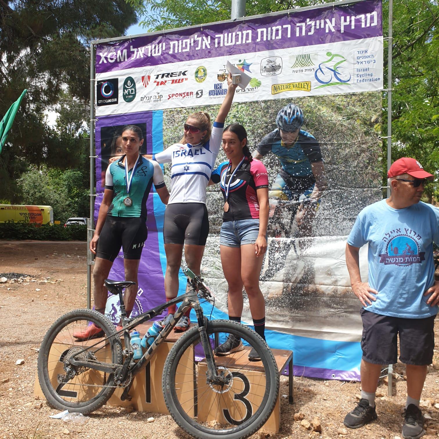 הספורט ניצח: אליפות ישראל במרתון אופני הרים באירוח מועדון עצמה City cycling club